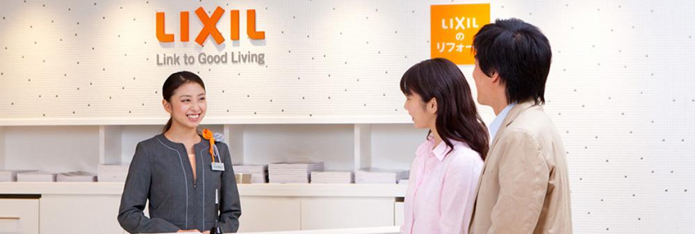 LIXILショールームのイメージ