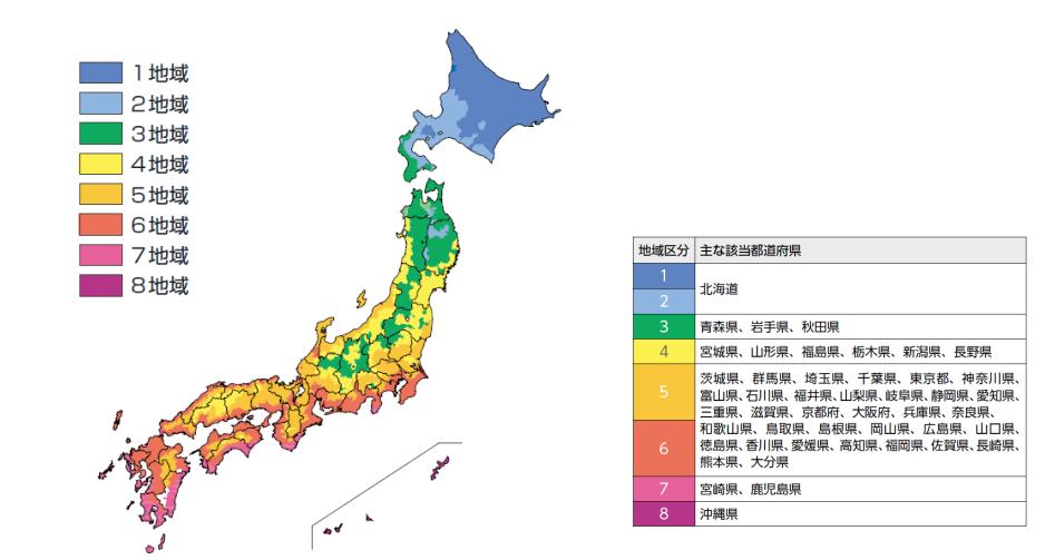 断熱性能の基準地域区分地図
